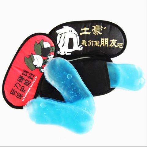 PC ICE Pack Goggle Gel Eye Relax Mask Shade Cover Blindfold Eye Protection Relieve Fatigue
