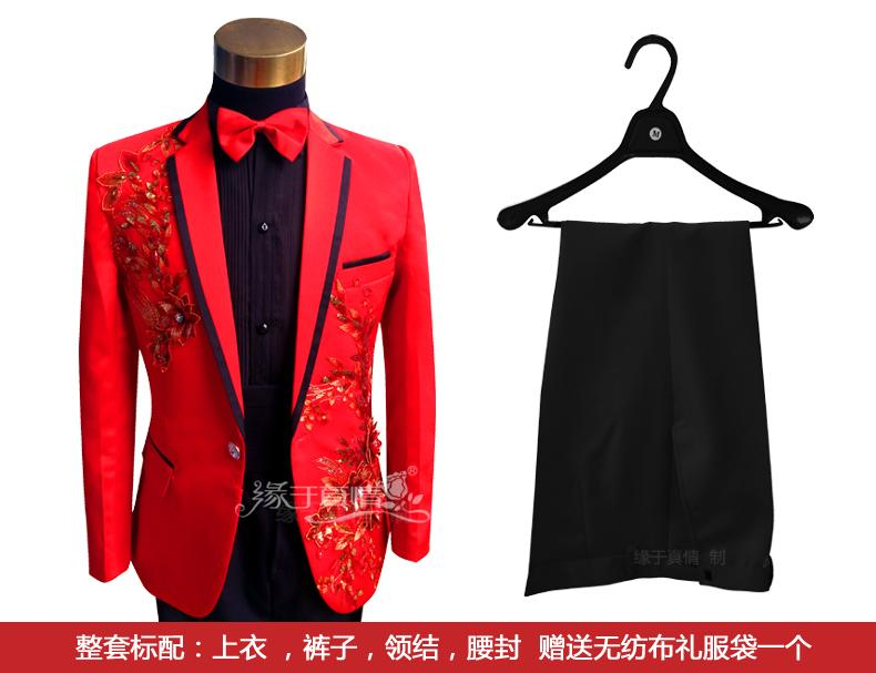 Funky Red Prom Suit Ideas - Wedding Ideas - nilrebo.info