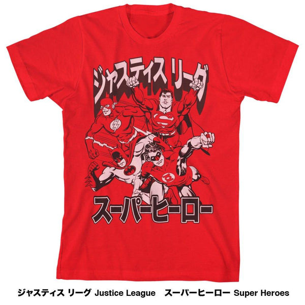 DC Comics Justice League Japanese Text Boys T-Shirt - Nerd Gear Lab
