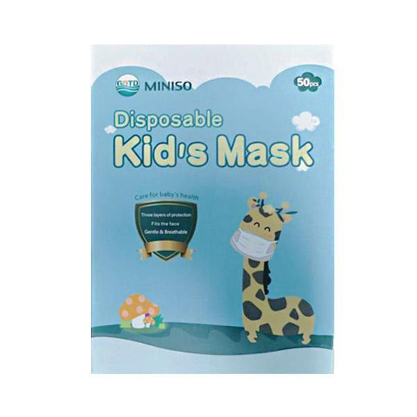 Disposable Kids Mask - 3-Ply (4-11 Years Old) 50/box