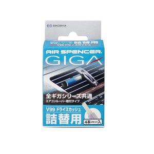 Eikosha Air Spencer GIGA Air Freshener Refill - Overdrive Auto Tuning, Air Freshener auto parts