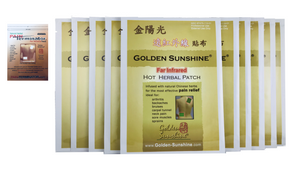 Golden Sunshine Far Infrared HOT Patch Bundle Pack