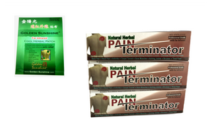 PAIN Terminator Herbal Cream Bundle Pack - COOL