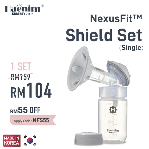 Haenim NexusFit™ Shield Set (Single)