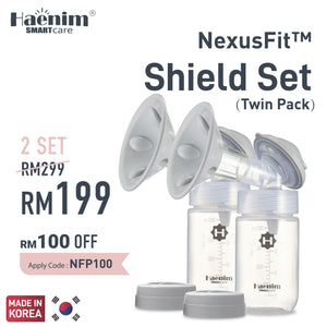 Haenim NexusFit™ Shield Set (TWIN PACK)