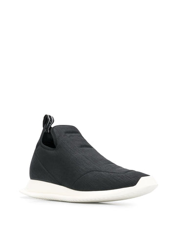 RICK OWENS DRKSHDW slip on sneakers