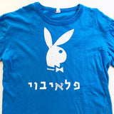 Hebrew Playboy Tshirt