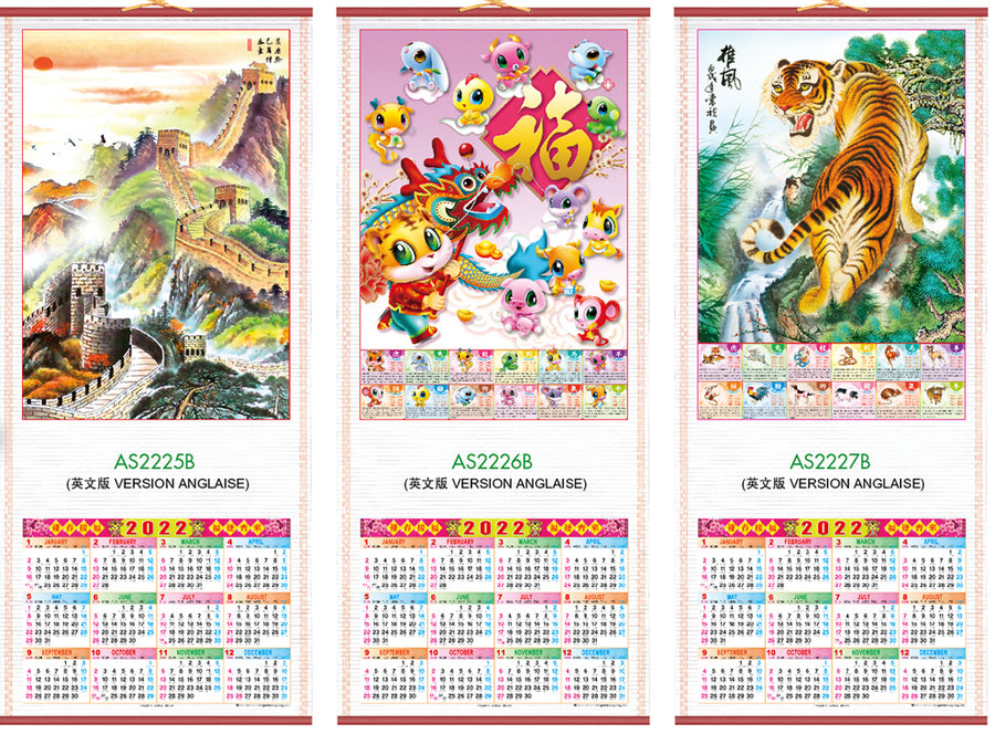Calendrier chinois mural 2022