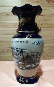 Vase en porcelaine traditionnel chinois (34 cm)