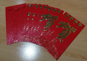 Enveloppe rouge chinoise hongbao - Félicitation (12,50 x 22,50 cm)