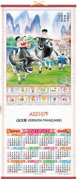 Calendrier Mural 2020 / AS2107F