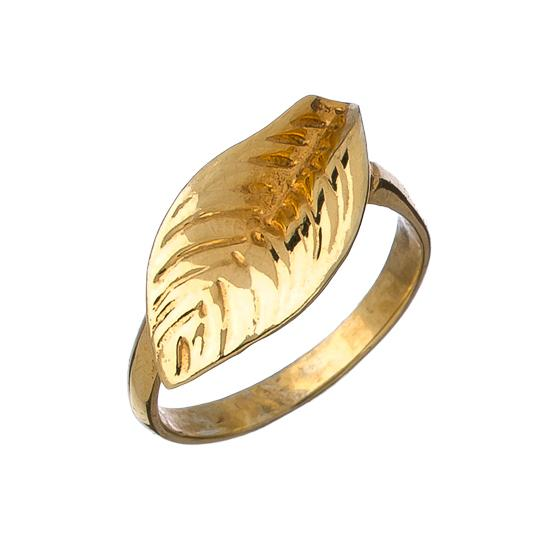 Gold Leaf Ring - Miraposa