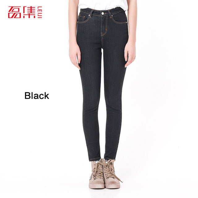 Woman's High-Rise Skinny Jeans