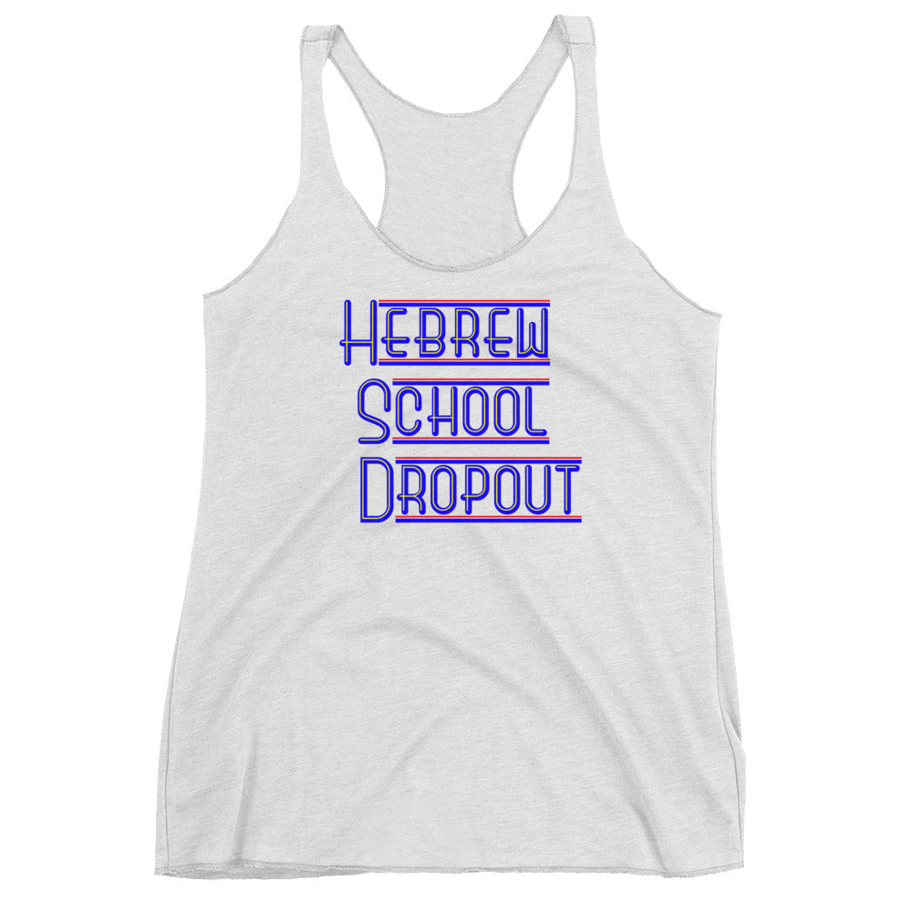Hebrew School Dropout Racerback Tank - Tee Gurls