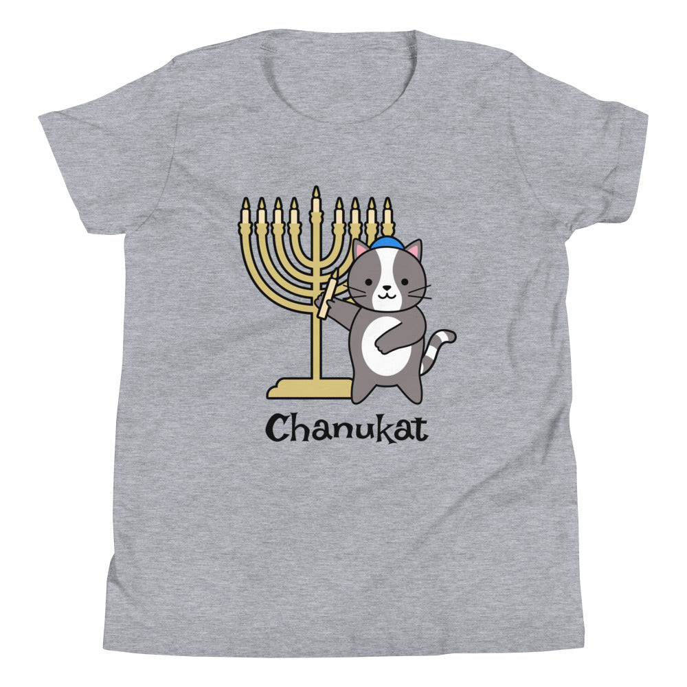 Chanukat Youth T-Shirt