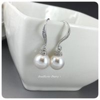 Swarovski White Pearl Drop Earrings