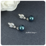 Swarovski Iridescent Tahitian Pearl Drop Earrings
