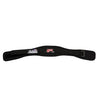 Schiek Training Belt - Black