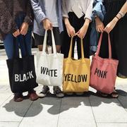 Women Canvas Tote Bag Concise Letter Printing Shoulder Cloth Bags Ladies Duty Cotton Shopping Bag
