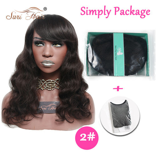 Suri Hair #2 Body Wave African American Synthetic Wigs With Bangs Heat Resistant Brown Long Women Fake Hair Wig 22 inch