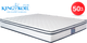 Stylemaster Post-U-Rite Individual Pocketed Spring - The Mattress Boutique