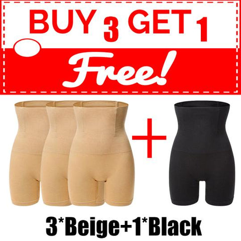 *Time-limited promotion*-High Waist Shapewear Pant