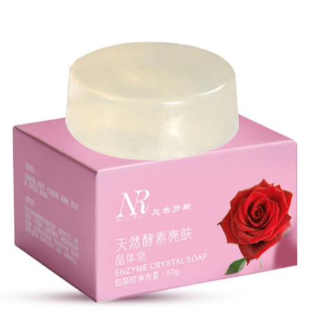 Image of New Whitening Essence Soap [flash sale]