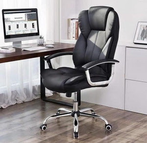 MDM Office Chair