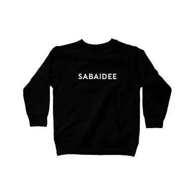 Sabaidee Embroidered Logo Kids Sweatshirt (2-7 yrs)