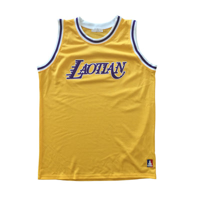 Laotian Lake Show Basketball Jersey