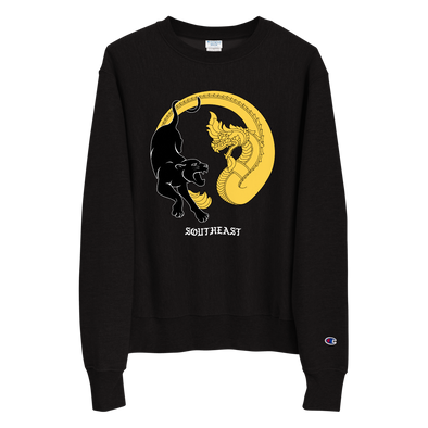 Southeast Unity Champion Sweatshirt
