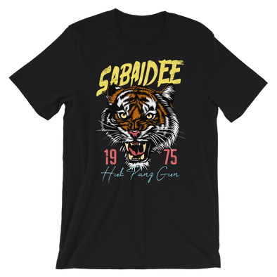 Sabaidee Tiger 1975 T-Shirt
