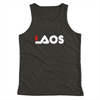Laos Feel Ya Kid's Tank Top