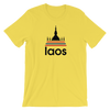 Laos Temple Stripes T-Shirt