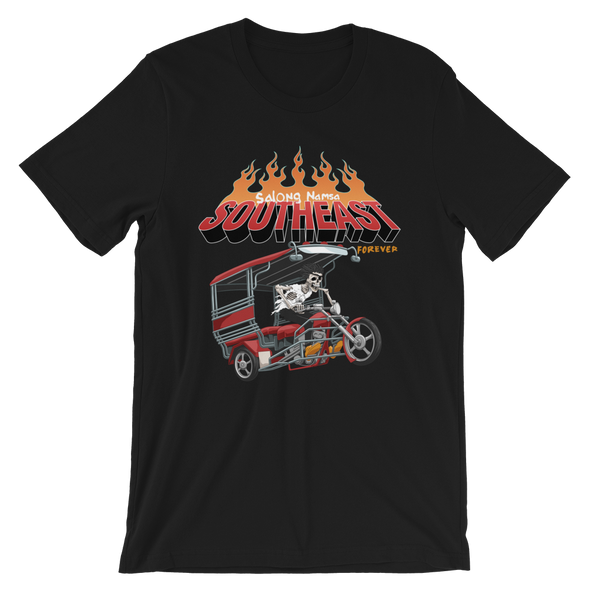 Southeast Tuk Tuk Tour T-Shirt