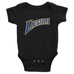 Laotian Dubs 2 Infant Bodysuit