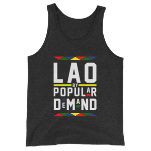 Laos By Popular Demand  Tank Top