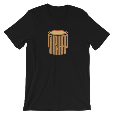 Thip Khao Word T-Shirt