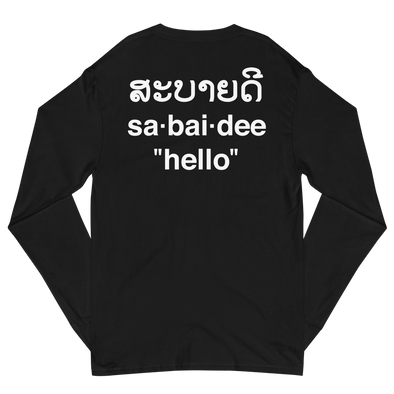Sabaidee Hello Men's Champion Long Sleeve Shirt