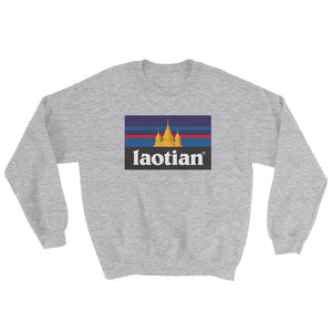 Laotian Temple Flag Sweatshirt