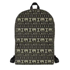 Elephant All-Over Backpack