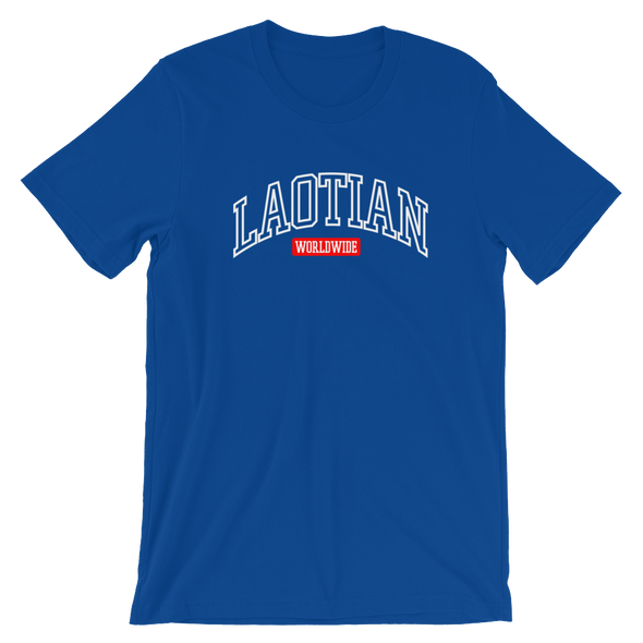 Laos Outline 2 T-Shirt