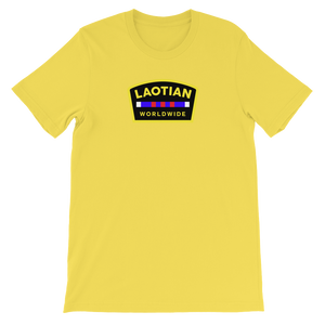 Laotian Worldwide Veteran Seal T-Shirt
