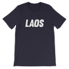 LAOS Logo T-Shirt