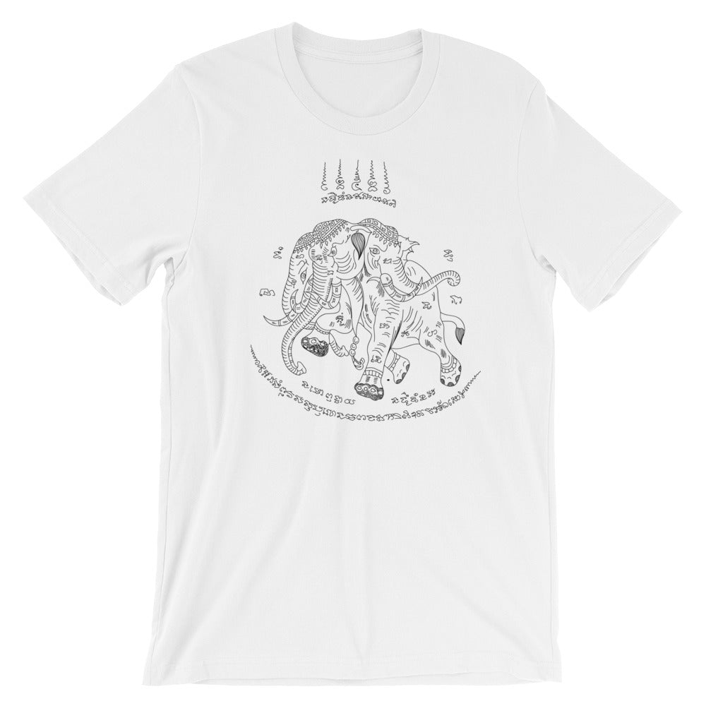 Traditional Elephant Tattoo T-Shirt (JackBangerz)