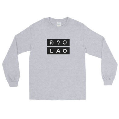 LAO Script Block Long Sleeve T-Shirt (IamSaeng)