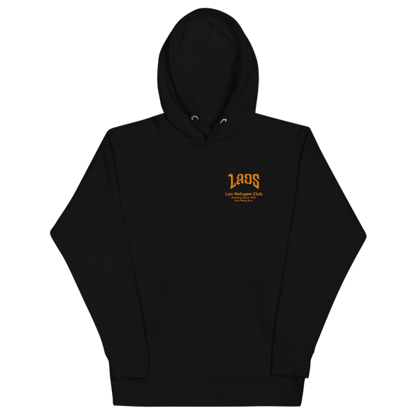 Monk March Lao Refugee Club Hoodie