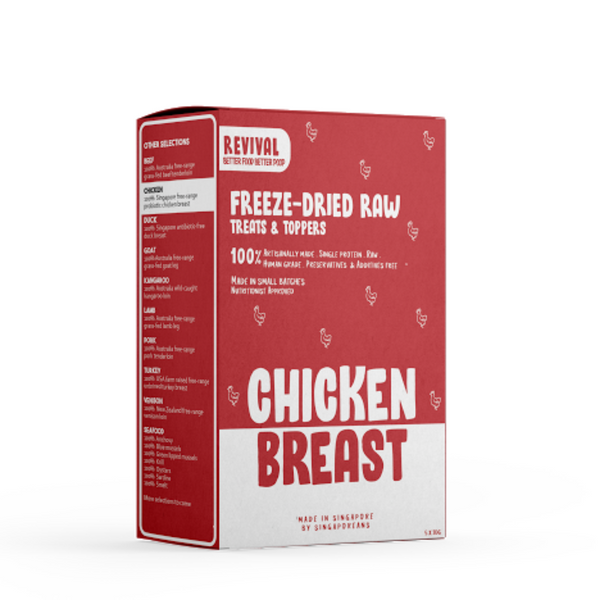 Probiotic Chicken Training Bites