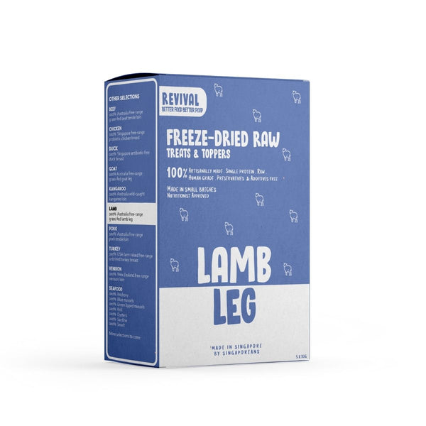 Lamb Leg Training Bites