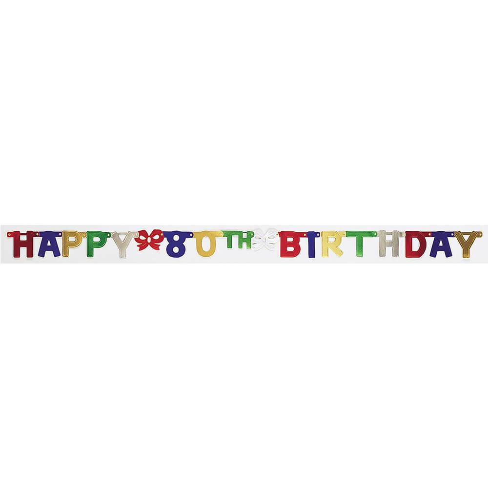 80th Birthday 6ft, Jointed Banner